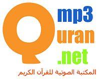 097 سورة القدر- الشيخ مشاري العفاسي - جودة عالية.mp3