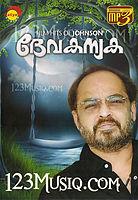 Onnu Thodaan - Jayachandran.mp3