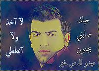محمد سالم & انت جذاب - حفلة 2010 - 2.mp3