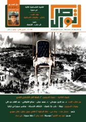 Tawasol3.pdf