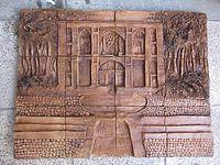 تابلو سفال نقش برجسته ( باغ ایرانی)