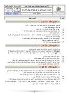 1est_oujda_corv2.pdf