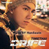 TimeThai (ธามไท) - แค่อีกวันที่รักเธอ (All I Need) (ชัด100%+รูป) .mp3