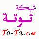 t7ben_algthb.mp3