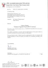 BTS LOI.pdf