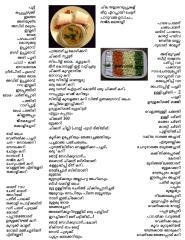 kerala recipes (pachaka pusthakam).pdf
