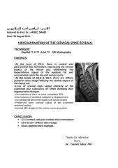 01-ابراهيم احمد السلاموني.doc