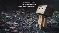 [ اغاني عراقيه 2016 ] - يا ربي شسوي  بطيئه - 1462276812696.mp4