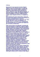 eng za web.pdf