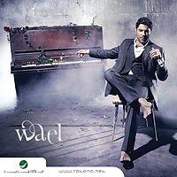 Wael Kfoury _ Kifik Ya Wajaai 2015  وائل كفوري _ كيفك يا وجعي.mp3