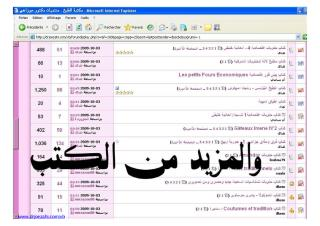 رشيدة امهاوش - كريب مالح وحلو.pdf