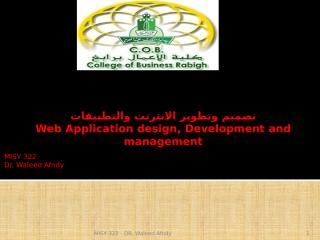 MISY22+-+Web+1.pptx