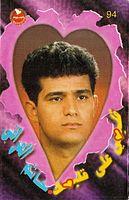 حصريآ البوم حاتم العراقي قلبي على قلبك 1994 CD Quality Glby_3la_glbk
