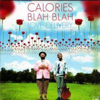 50.calories blah blah - แพ้คำว่ารัก.mp3