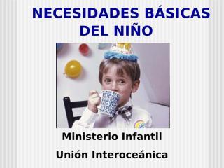 Necesidades Básicas del Niño 1.ppt