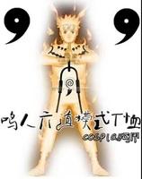 เพลงนารูโตะ (1).MP4