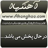 Mohsen_Yeganeh___Cheshmat_(Demo)-(Www.Ahanghaa.Com).MP3