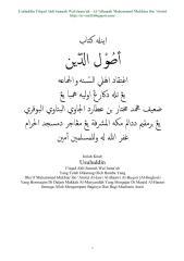 01 usuluddin i'tiqad ahli sunnah wal-jama'ah - al-'allamah muhammad mukhtar ibn 'atorid (bahagian 1).pdf