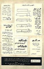 samir 0457 - 10.01.1965.cbr